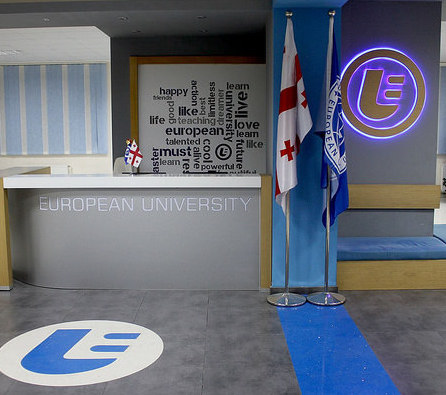 European.University.2017.larg