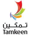 edc-Tamkeen